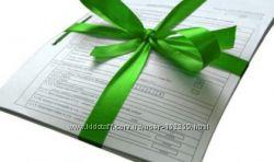 Документы для польской рабочей визы, вакансии, приглашения, консультации