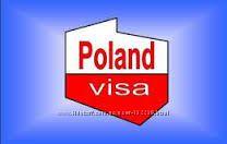 Пакет документов для работы в Польше&Виза под ключ