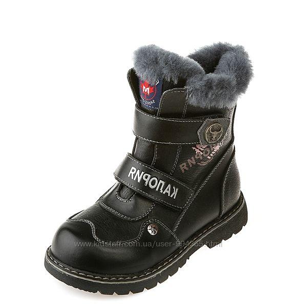 Зимние ботинки Caloria натуральный мех р. 27-32