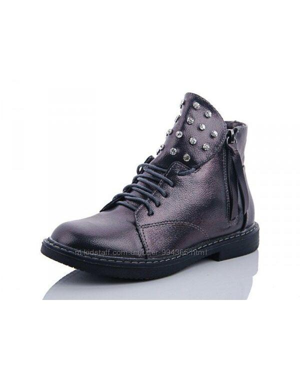 Ботинки KLF графит р. 34-35 для девочек