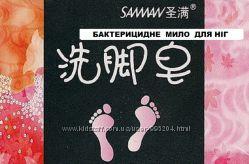 Бактерицидне мило для ніг Douan