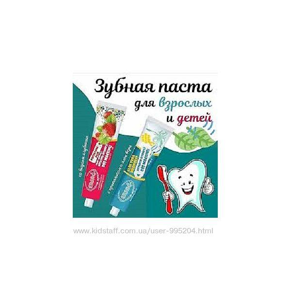 Органічна зубна паста Ерсаг з прополісом і алое вера