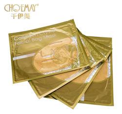 Гидрогелевые маски 2 вида Bioaqua Esedo с коллагеном и 24к активным золотом