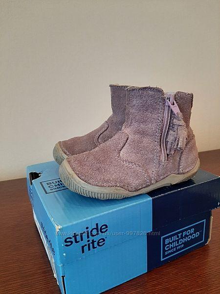Демисезонные ботиночки  фирмы STRIDE RITE