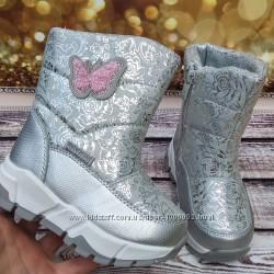 Зимние  сапожки дутики для девочек