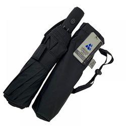 Серебряный дождь Компактный подростковый зонт Автомат 28 см