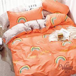 Подростковое полуторное постельное белье Viluta сатин 401 радуга в наличии