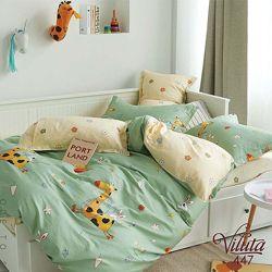 Подростковое полуторное постельное белье Viluta сатин рис.447 в наличии