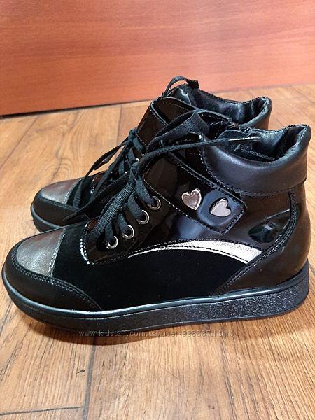 Деми ботиночки Каприз 31-36
