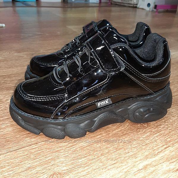 Крутые кроссовки Рromax 31-35
