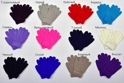 Перчатки ТМ Корона на 2-4 лет.