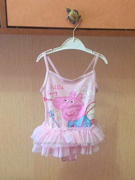 Пижамки для малышек , халатик Папа мохровый, купальник