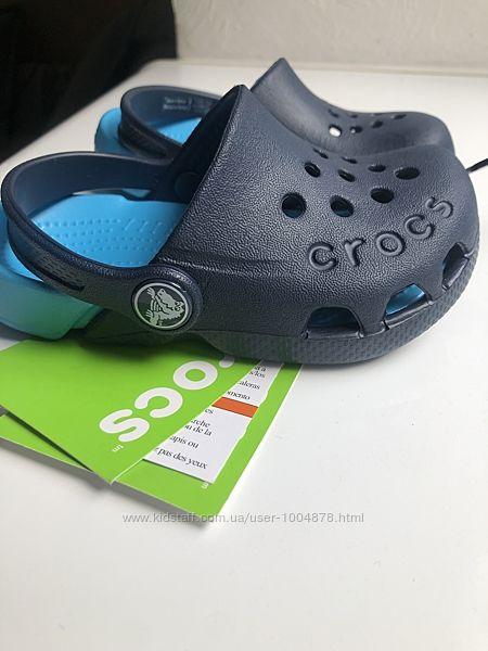 Крокси crocs для хлопчика для мальчика кроксики