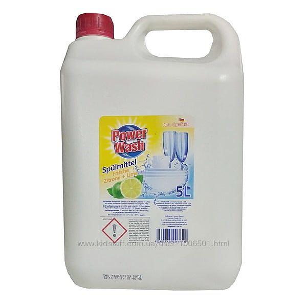 Средство для мытья посуды Spulmittel 5л Германия