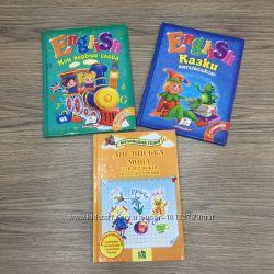 Книги для детей  разные
