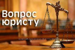 Составление заявлений в суд о разводе, взыскании алиментов и др