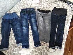 Джинсы и  штаны для беременных