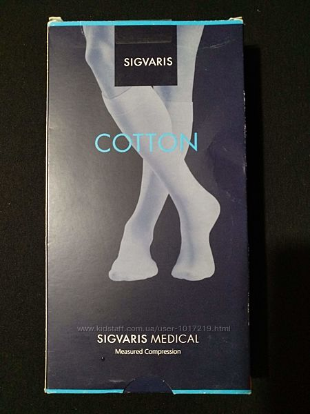 Компрессионные гольфы Sigvaris Cotton хлопок