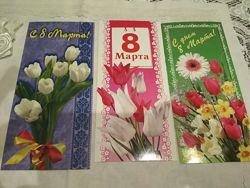 Набор открыток с 8 марта