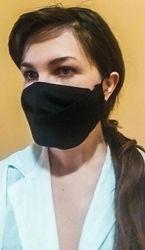 Маска медицинская защитная черная