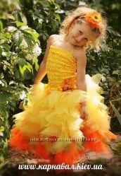 Продам карнавальный костюм осень, королева осени на девочку