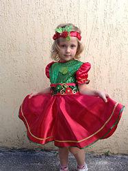 Карнавальный костюм калины, рябинки, подсолнуха, дыни, фасоли, картошки