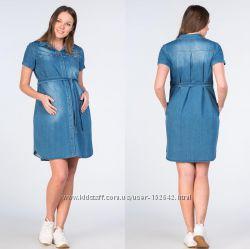Джинсовое платье для беременных ф. Busa Турция