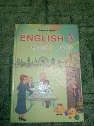 Англійська мова О. Карпюк 3 клас
