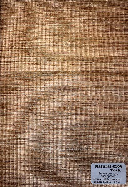 Ролеты тканевые рулонные шторы Натурал, рогожка, джут
