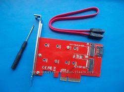 Адаптер PCI-e 4x - 2Port NGFF M. 2 B  M Key SSD To PCI-E 4X