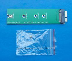 Переходник SSD M. 2 NGFF к Asus UX21 UX31 Zenbook 128G 256G