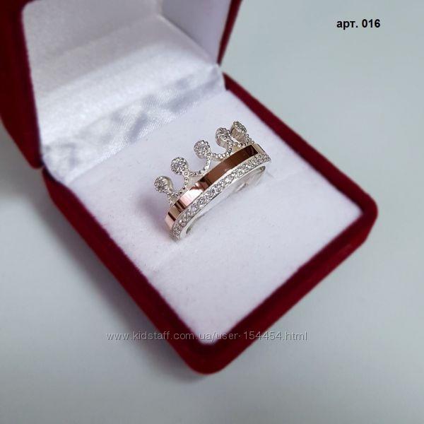 Серебряное кольцо с золотыми вставками  корона