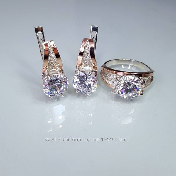Серебряные серьги с золотыми напайками и цирконием