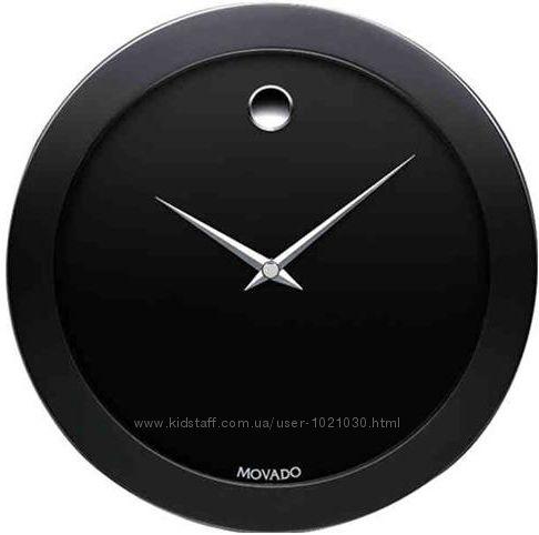 Часы Movado настенные