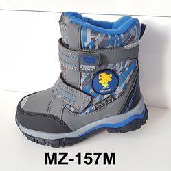Детские термо ботинки мальчикам Tom. m