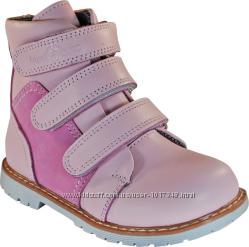 e7cd37192 Детские ботинки 4Rest Orto - купить в Украине - Kidstaff