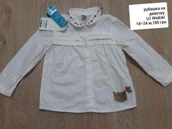 Рубашка на девочку 1, 5-2 года