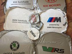 Защита от солнца на лобовое стекло с лого Skoda, BMW, KIA