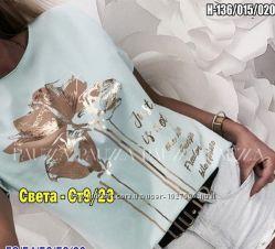 Красивая футболка с напылением
