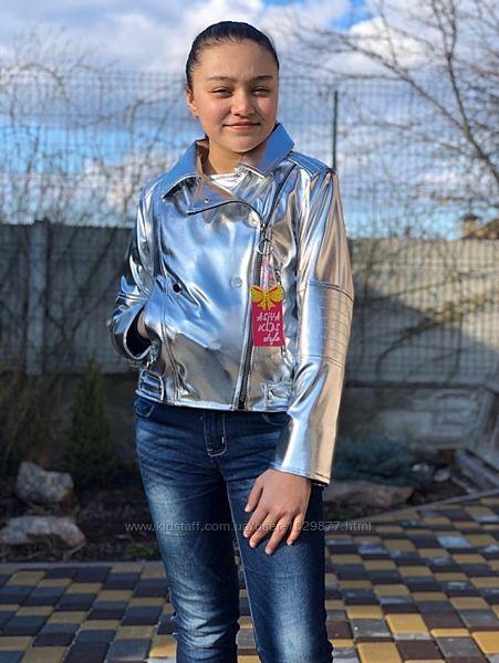 Подростковая косуха 32-42р от производителя