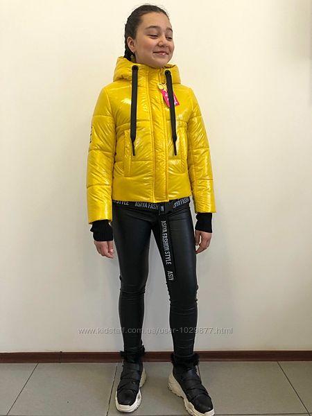Демисезонная куртка Софи для девочек и подростков