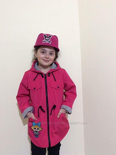 Детская ветровка Лол для девочек от производителя