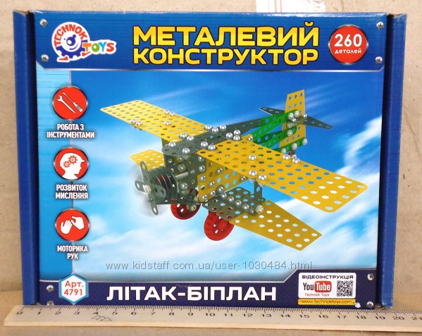 Конструктор металлический Самолет-биплан ТехноК, арт. 4791