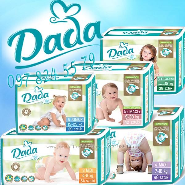 DADA Extra Soft - Оригінал, Польща, Дада екстра софт