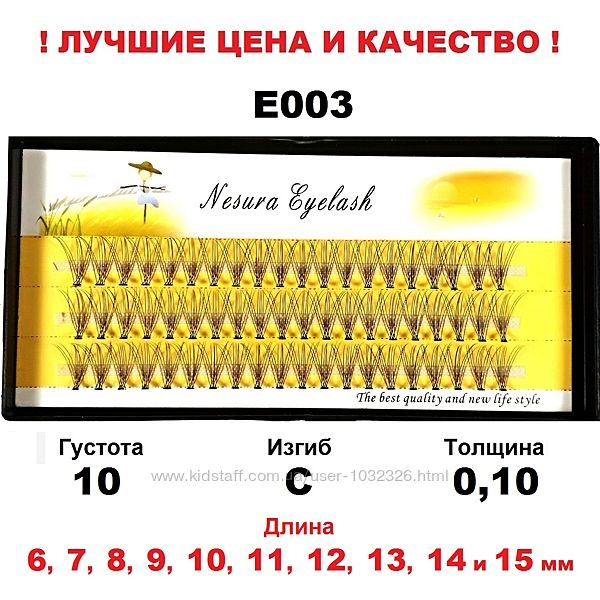 Ресницы пучковые NESURA Eyelash 10D 6-15 мм изгиб C 60 пучков Несура пучки