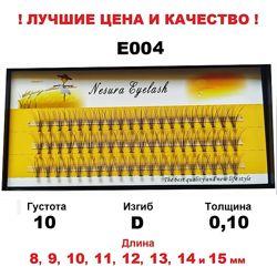 Ресницы пучковые NESURA Eyelash 10D 8-15 мм изгиб D 60 пучков Несура пучки