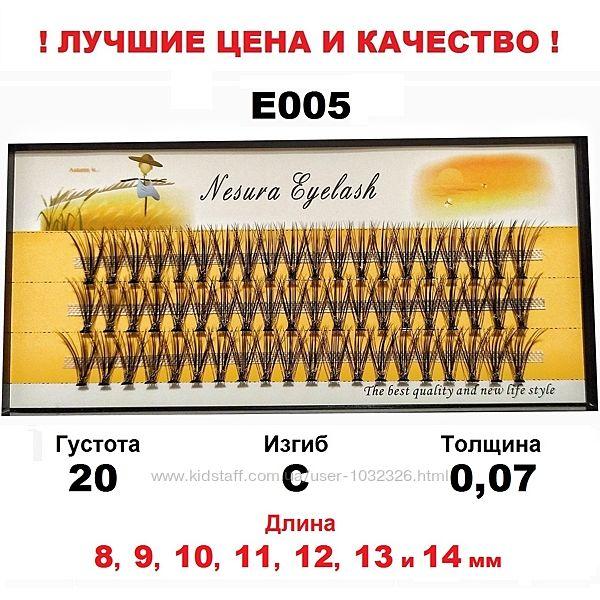Ресницы пучковые NESURA Eyelash 20D 8-14 мм изгиб C 60 пучков Несура пучки