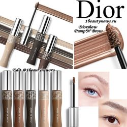 туши  Dior Diorshow  оригинал