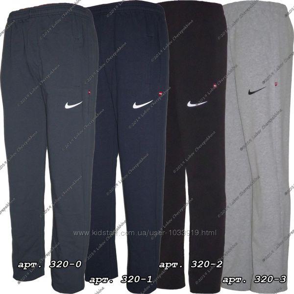 Спортивные штаны. Мужские. Трикотаж двухнитка. Арт. 320
