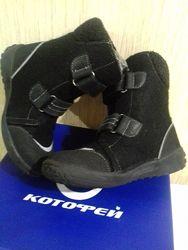 Зимние сапоги, самые теплые ботинки Котофей GORE-TEX, 31, 30, 20, 5 см